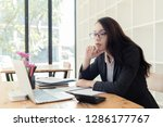 business documents on office...   Shutterstock . vector #1286177767