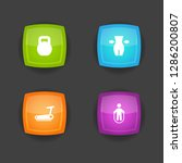 set of 4 training icons set.... | Shutterstock . vector #1286200807