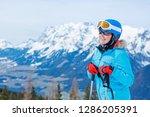 portrait of happy skier woman...   Shutterstock . vector #1286205391