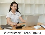 business documents on office...   Shutterstock . vector #1286218381