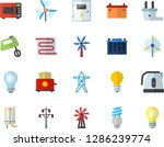 color flat icon set switch box... | Shutterstock .eps vector #1286239774