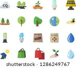 color flat icon set seeds flat... | Shutterstock .eps vector #1286249767