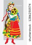 beautiful ukrainian girl in... | Shutterstock .eps vector #1286250574