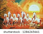 Stock photo seven running horses in yellow background canvas texture oil painting 1286265661