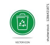 trash bin icon vector   Shutterstock .eps vector #1286421871