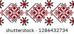 embroidered good like handmade... | Shutterstock .eps vector #1286432734