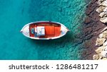 aerial top view photo of... | Shutterstock . vector #1286481217