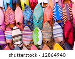 colorful arabic shoes alignment ...