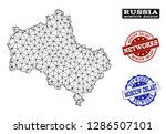 black mesh vector map of moscow ... | Shutterstock .eps vector #1286507101