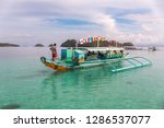 dec 23 2018 bangka boat moving... | Shutterstock . vector #1286537077