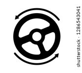 steering wheel icon vector | Shutterstock .eps vector #1286543041