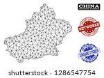black mesh vector map of... | Shutterstock .eps vector #1286547754