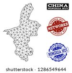 black mesh vector map of... | Shutterstock .eps vector #1286549644
