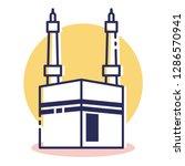 travel and destination kabah... | Shutterstock .eps vector #1286570941