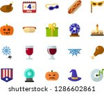 color flat icon set   a glass... | Shutterstock .eps vector #1286602861