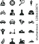 solid black vector icon set  ... | Shutterstock .eps vector #1286610874