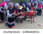 dali  china   may  21  2014  ...   Shutterstock . vector #1286666011