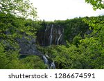 waterfalls at plitvice lakes... | Shutterstock . vector #1286674591