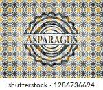 asparagus arabesque badge.... | Shutterstock .eps vector #1286736694