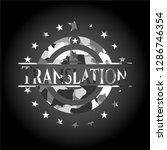 translation grey camo emblem | Shutterstock .eps vector #1286746354