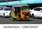 phnom penh   cambodia   circa... | Shutterstock . vector #1286764207