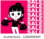vector cute girl character with ... | Shutterstock .eps vector #1286808484
