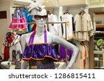 johannesburg  south africa  ... | Shutterstock . vector #1286815411