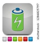 vector battery charging   power ... | Shutterstock .eps vector #1286825797