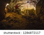 odessa   ukraine   march 22... | Shutterstock . vector #1286872117