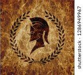 old shabby symbol of... | Shutterstock .eps vector #1286949967