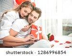 portrait of woman hugging her... | Shutterstock . vector #1286996854