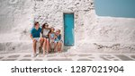 family vacation in europe.... | Shutterstock . vector #1287021904