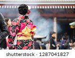 young girl wearing japanese... | Shutterstock . vector #1287041827