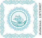 sea and ship. vector... | Shutterstock .eps vector #1287130837