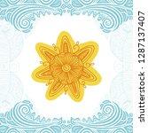 sun. vector illustration | Shutterstock .eps vector #1287137407
