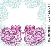 floral card. vector illustration | Shutterstock .eps vector #1287137764