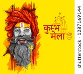 illustration of sadhu saint of... | Shutterstock .eps vector #1287169144