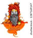 illustration of sadhu saint of... | Shutterstock .eps vector #1287169147
