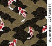 vector fish illustration on... | Shutterstock .eps vector #1287208954