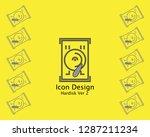 artline hardisk icon. simple...