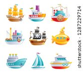 Marine Ship Icon Set. Boat ...