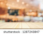 cafe restaurant interior with...   Shutterstock . vector #1287243847