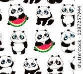 cute little panda bears in... | Shutterstock .eps vector #1287257944