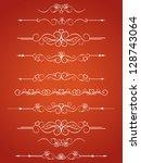 calligraphic elements vintage...   Shutterstock . vector #128743064