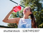 portrait of a sporty young sexy ... | Shutterstock . vector #1287492307