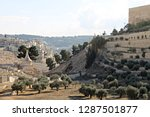 Panorama of Kidron Valley on the eastern side of the Old City of Jerusalem, separating the Temple Mount from the Mount of Olives (Tomb of Absalom on the left). Biblical site in Judaism, Christianity