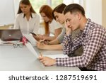 view from side of male student... | Shutterstock . vector #1287519691