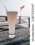 delicious fruit drink  | Shutterstock . vector #1287523147
