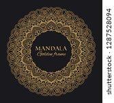Mandala vector geometric round frame. Oriental ornament luxury design. Golden decorative graphic element on black background