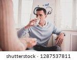 being in all ears. handsome... | Shutterstock . vector #1287537811